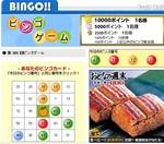 fruitbingo080724.JPG